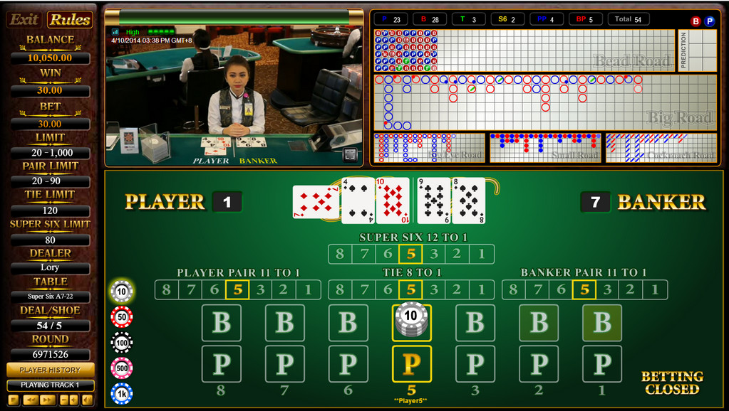 Live Dealer Super Six Entry Screen - 338 Suite