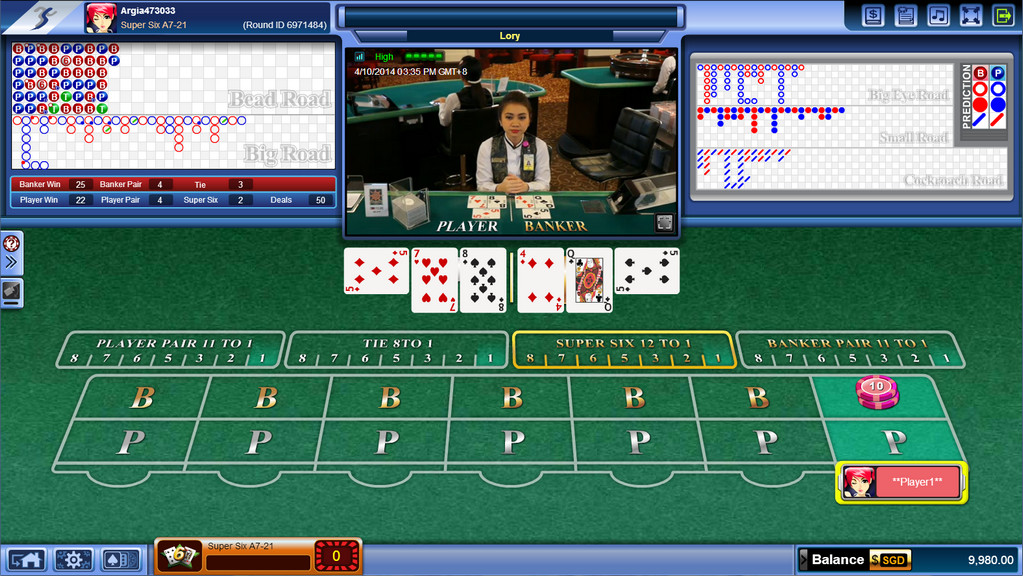 Live Dealer Super Six Entry Screen - Royal Suite