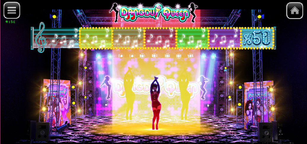Dangdut Queen bonus game highest bonus prize scene.jpg