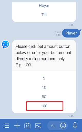 Line Royal Baccarat select the bet amount