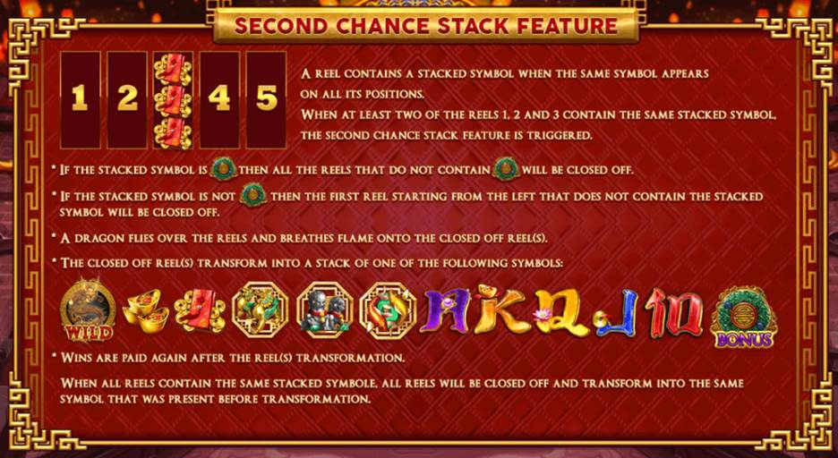 Dragon Powerflame second chance stack feature